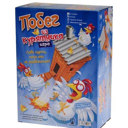 Купить Настольная игра Побег из курятника , Magellan, Игры для детей