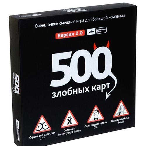 """Настольная игра """"500 злобных карт. Версия"""