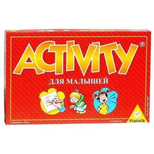 Настольная игра Activity для малышей настольная игра радуга развивающая твоя игра веселые краски с 593