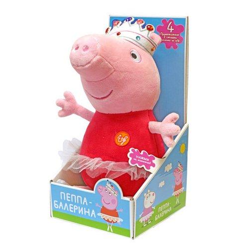 """Мягкая игрушка """"Пеппа балерина"""", 30 см"""