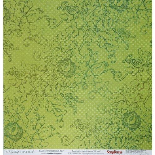 Бумага для скрапбукинга Сказка про фей. Таинственный лес бумага для скрапбукинга 30 5х30 5 см 190 гр м двуст счастливый день цветущий сад