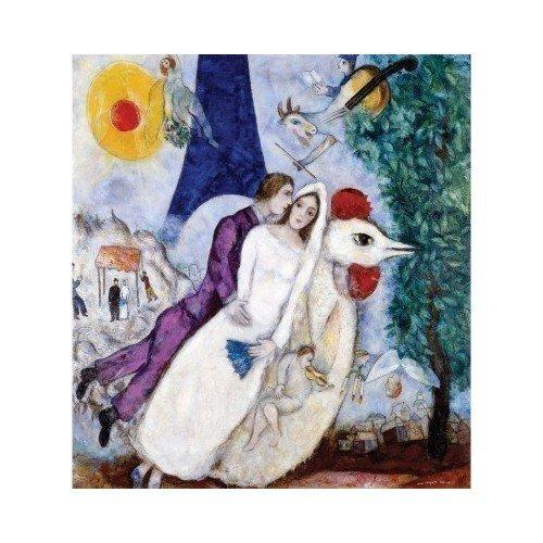 Пазл Les Maries De La Tour Eiffelm. Chagall, 24 элемента цена