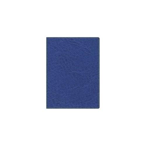 Ежедневник недатированный А6 серо-голубой цена