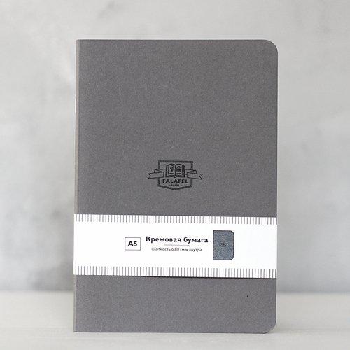 Блокнот Dark Grey А5, 40 листов, 80 г/м2 блокнот dark grey а6 40 листов 80 г м2