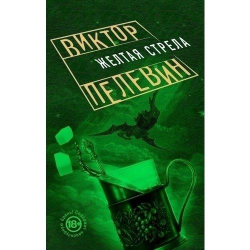 самых читаемых книг в россии