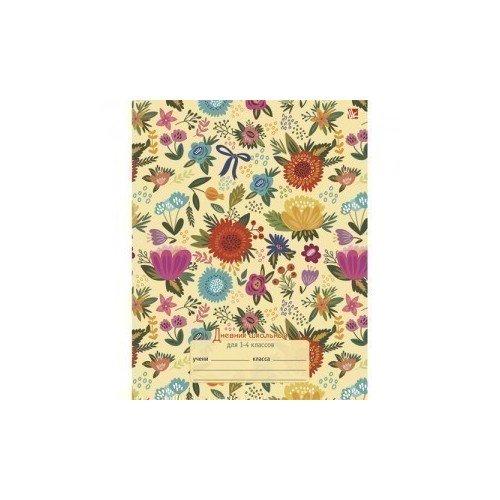 Дневник для младших классов Цветочный орнамент дневник самолеты 1 д младших классов
