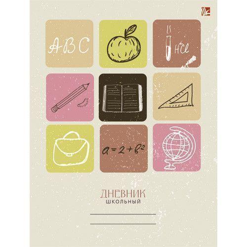 Дневник для младших классов Школьный дневник школьный monaco зеленый