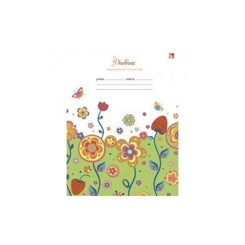 Дневник для младших классов Цветочная поляна дональд клифтон том рат 0 позитивные стратегии для работы и жизни