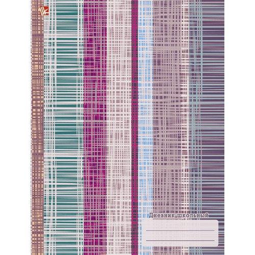 Дневник для средних и старших классов Цветные полоски дневник для средних и старших классов 48 листов