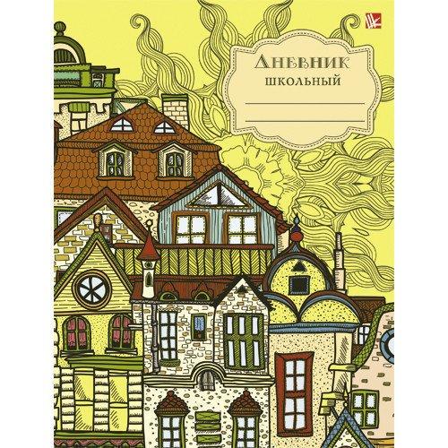 Дневник для средних и старших классов Сказочные домики