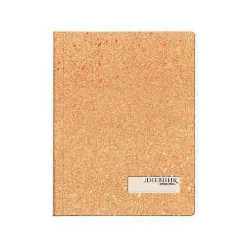 Дневник школьный с вырубкой Кристаллы дневник школьный кошечка 46346