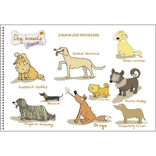 Альбом для рисования Веселые собаки А4