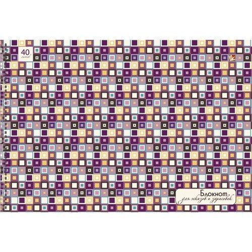 """Блокнот для эскизов и зарисовок """"Яркие клетки"""" А4, 40 листов"""