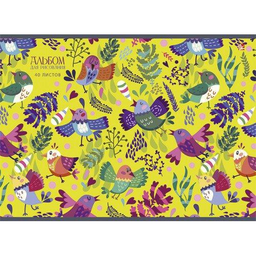 """Альбом для рисования """"Разноцветные птицы"""" А4, 40 листов, 21 х 30 см"""