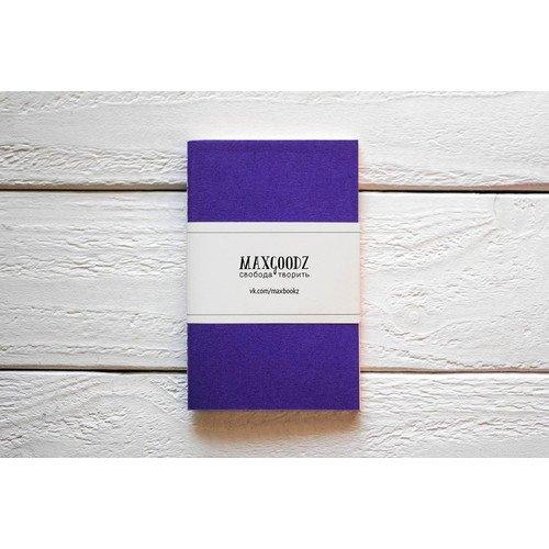 Скетчбук Pocket фиолетовый A6