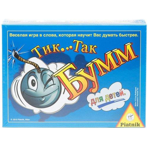 Купить Настольная игра Тик... Так Бумм , Piatnik, Игры для детей