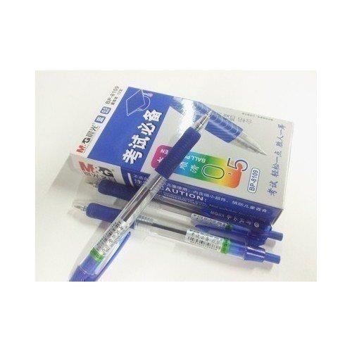Ручка шариковая 0,5 синяя цена