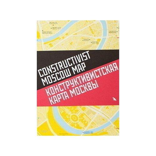 Конструктивистская карта Москвы