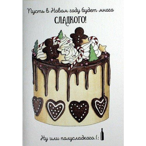 Открытка «Торт» черемушки творожно йогуртовый торт 630 г