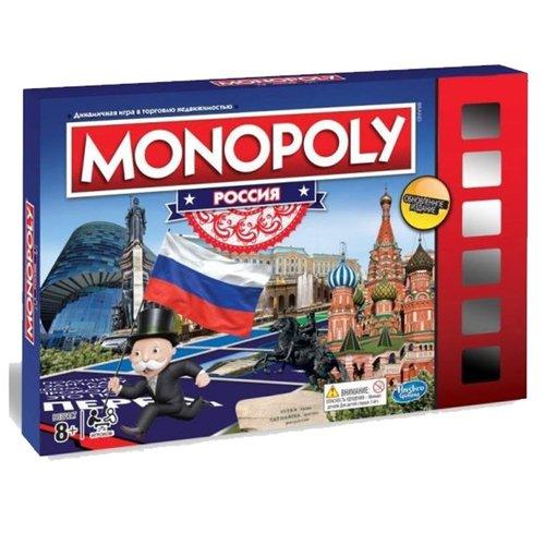 "Монополия ""Россия"""