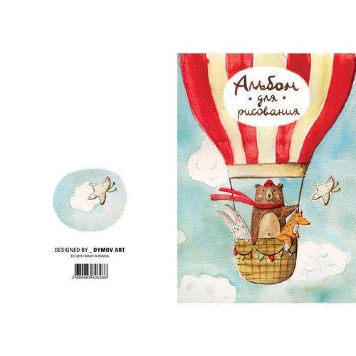 Альбом для рисования Шар А4 альбом для рисования 20 листов пи джей маски