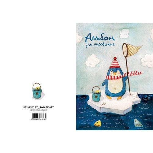 """Альбом для рисования """"Пингвин"""" А4 принадлежности для рисования спейс альбом для рисования мультяшки 20 листов"""