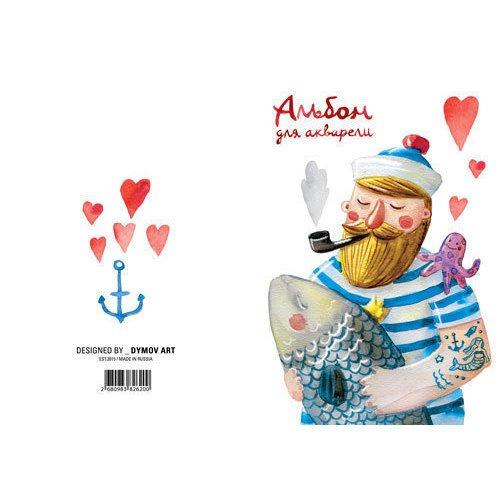 Альбом для акварели Моряк А4 альбом для акварели artspace венеция 30 листов аа30 017