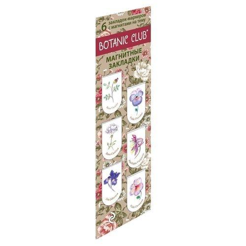 Закладки Ботанический клуб закладки ботанический клуб
