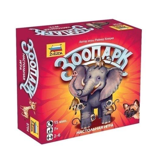 Настольная игра Зоопарк развивающие игрушки спектр игра пирамида зоопарк хрюша