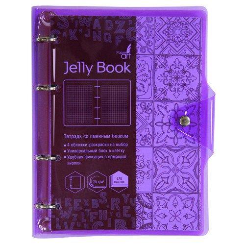 Тетрадь на кольцах в клетку Jelly Book А5 фиолетовая тетрадь на кольцах таксы со сменным блоком