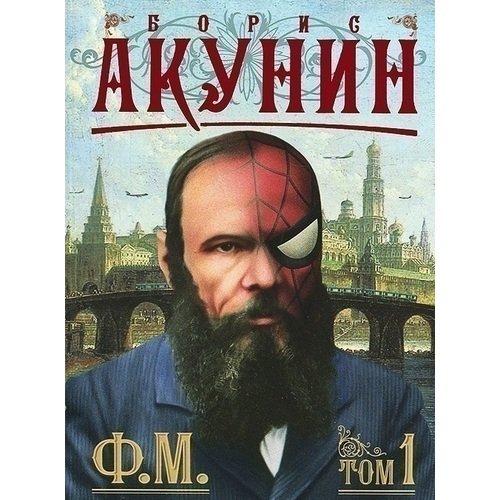 Ф.М. Книга 1 Мыс Шмидта поиск и покупка