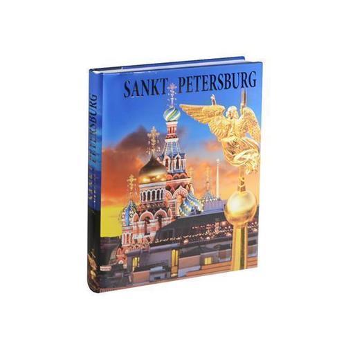 Sankt Petersburg raskin a sankt petersburg