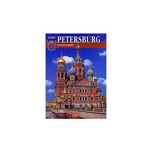 Sankt Petersburg und seine Vororte hajnan iz sankt peterburga za 20 tysjach