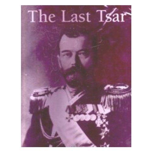 Larissa Yermilova. The Last Tsar