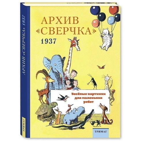 illyustratsiya-erotiki-v-hudozhestvennoy-literature-kino-pokazala-gladko-vibrituyu-kisku-iznutri