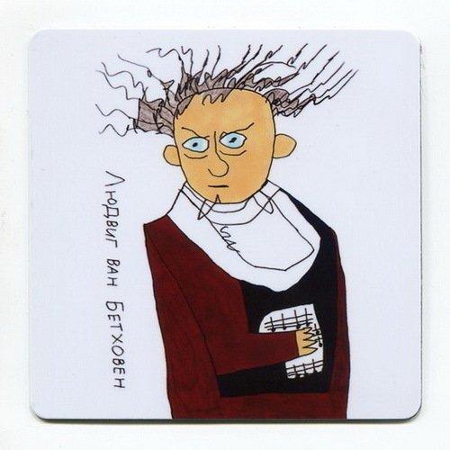 Магнит с рисунком Бетховен магнит зимнее волшебство исполненье желаний 8 х 8 см