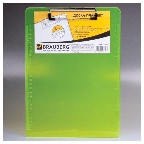 Доска-планшет Energy с верхним прижимом А4 неоновая желтая планшет