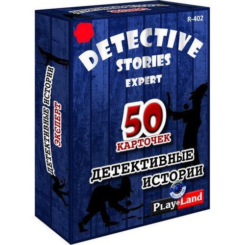 Настольная игра Детективные истории Эксперт настольная игра детективные истории эксперт