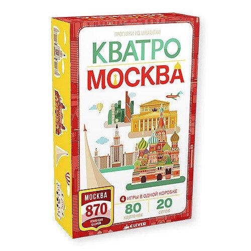 Кватро. Москва прогулки из шкатулки кватро москва 4 игры в одной коробке