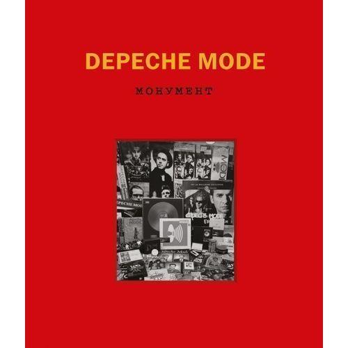 Depeche Mode. Монумент туры s7