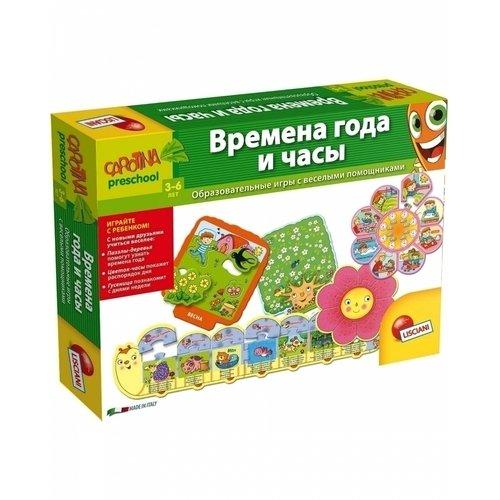 """Обучающая игра """"Времена года и часы"""", Lisciani, Игры для детей  - купить со скидкой"""