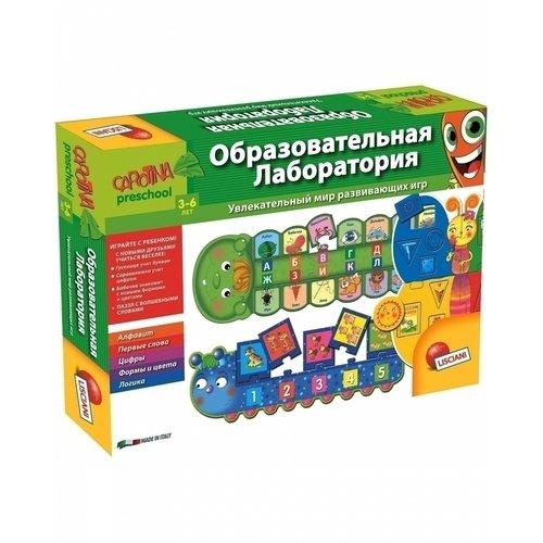 Купить Обучающая игра Образовательная лаборатория , Lisciani, Игры для детей
