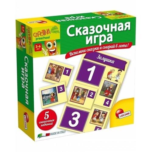 Обучающая игра Сказочная звуковые пазлы picnmix обучающая игра пазл липучка овощная корзинка 112030