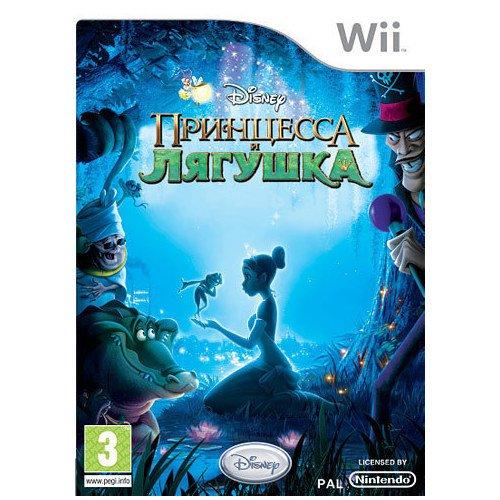 """Игра для Wii """"Принцесса и лягушка"""""""
