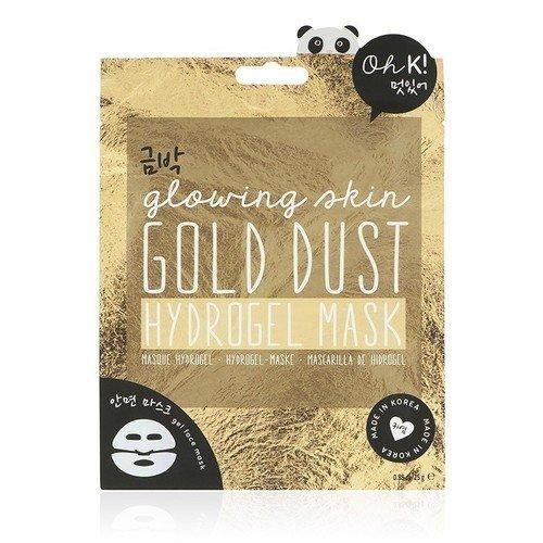 Маска гидрогелевая Золотая пыль андрей стародым пыль