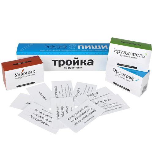 Тройка по русскому. Комплект карточек четыре в уме комплект карточек сколькометр цитатометр персонометр почемуметр