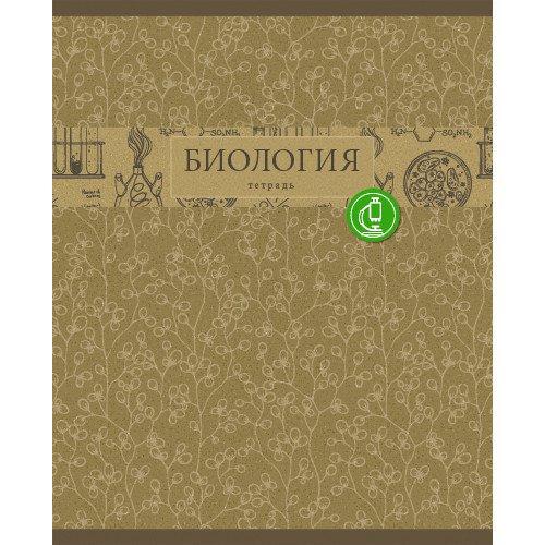Тетрадь предметная Коллекция знаний. Биология А5, 48 листов, в клетку magic lines тетрадь вот это вещь биология 48 листов в клетку