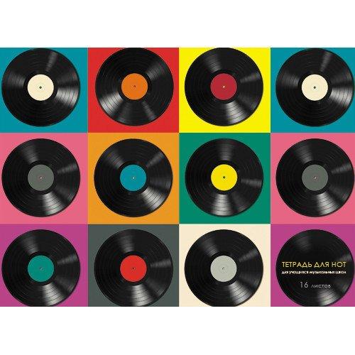 Тетрадь для нот Виниловые пластинки А4 тетрадь для нот музыка а4 черная