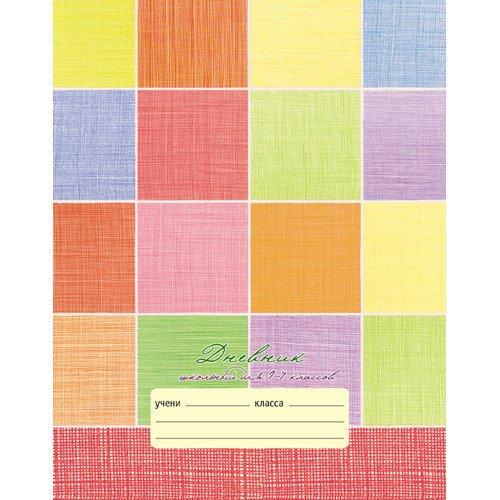 Дневник для младших классов Нежные цвета (орнамент) дневник самолеты 1 д младших классов