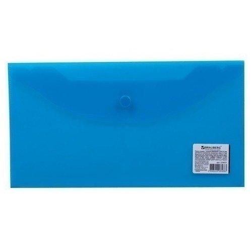 Папка-конверт с кнопкой прозрачная синяя папка конверт с кнопкой а4 прозрачная плотная синяя